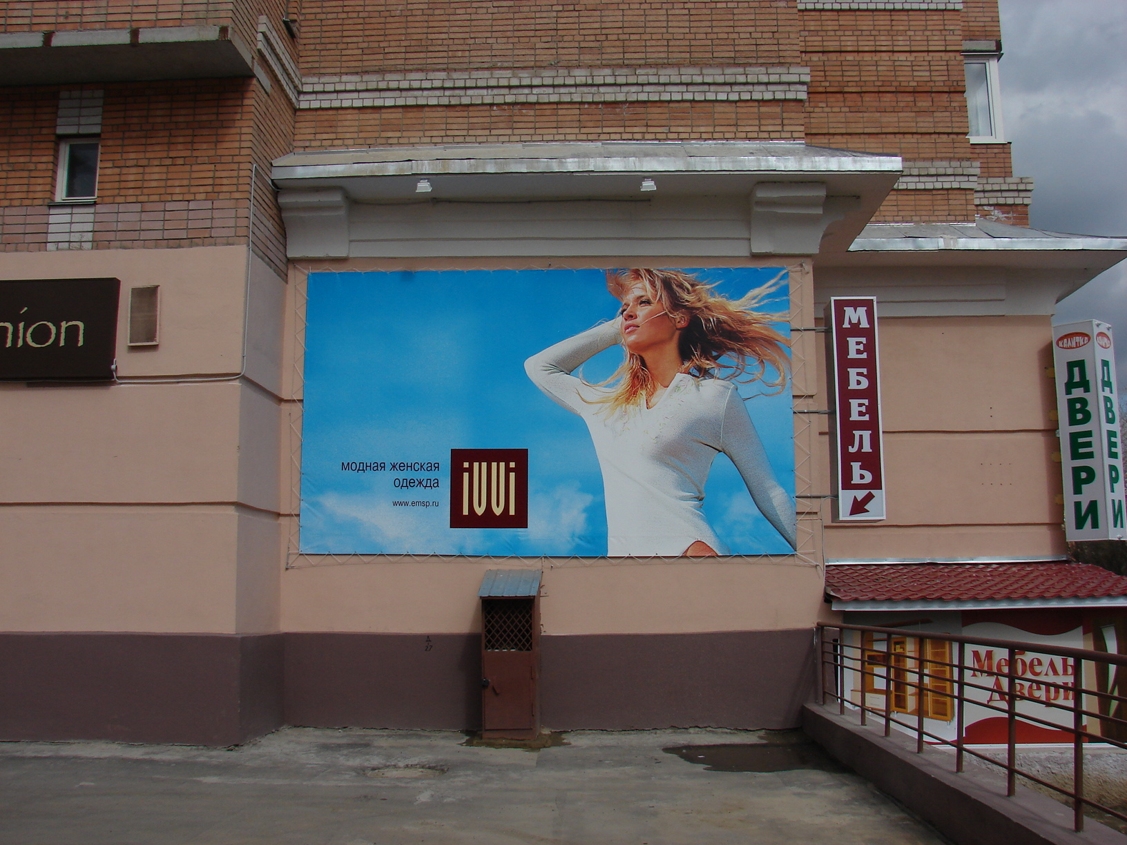 banner1-ivvi